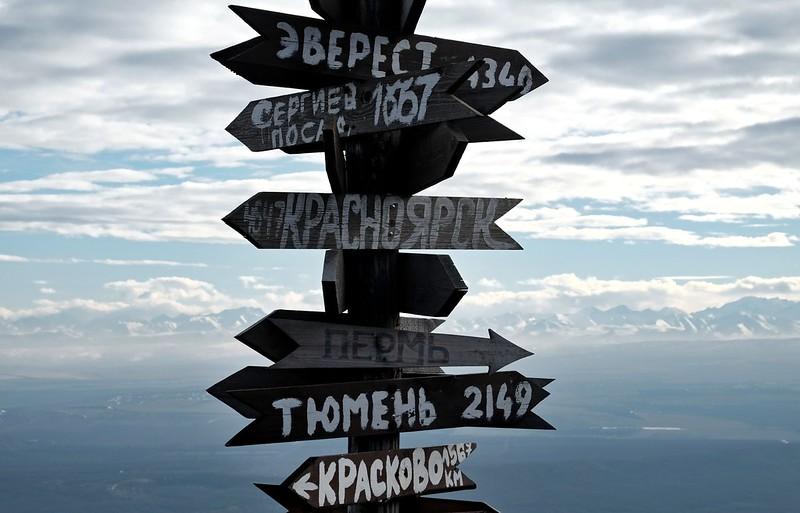Указатели городов на горе Машук. Пятигорск