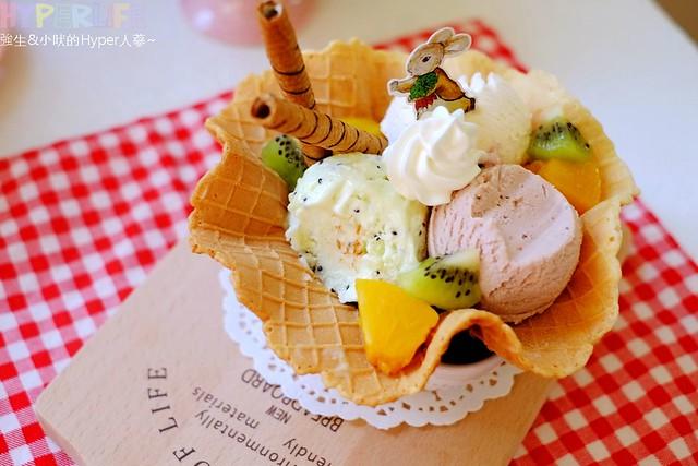 PUGU 田園雜貨_小花冰淇淋 (44)