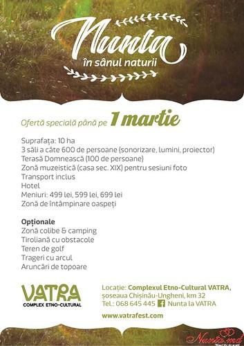 Этно-Культурный Комплекс VATRA > Фото из галереи `Nunta în sânul naturii!`