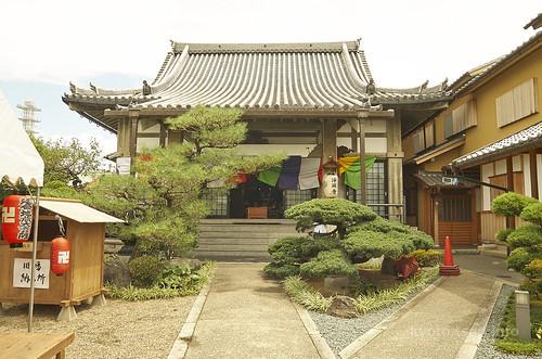 【写真】2014 行事 : 六地蔵巡り/2020-01-20/IMGP6890