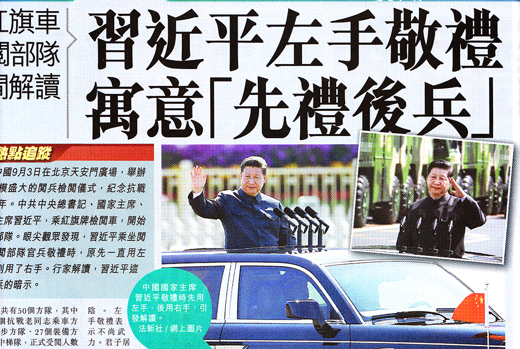 Xi saluting with left hand