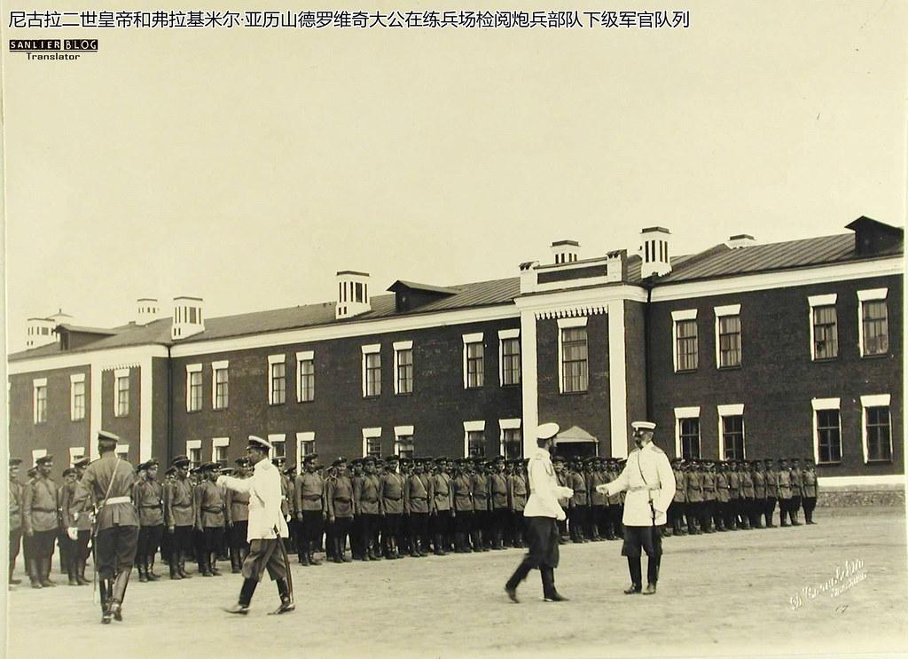 1905年尼古拉二世检阅炮兵旅06