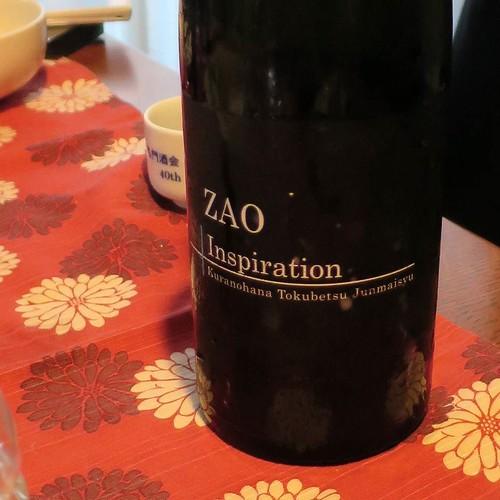 この、ZAO Inspirationってお酒がとびきり好みでした。キリッとして、シュッとしてる。爽快感?日本酒の味を言葉で現すのは難しいね。