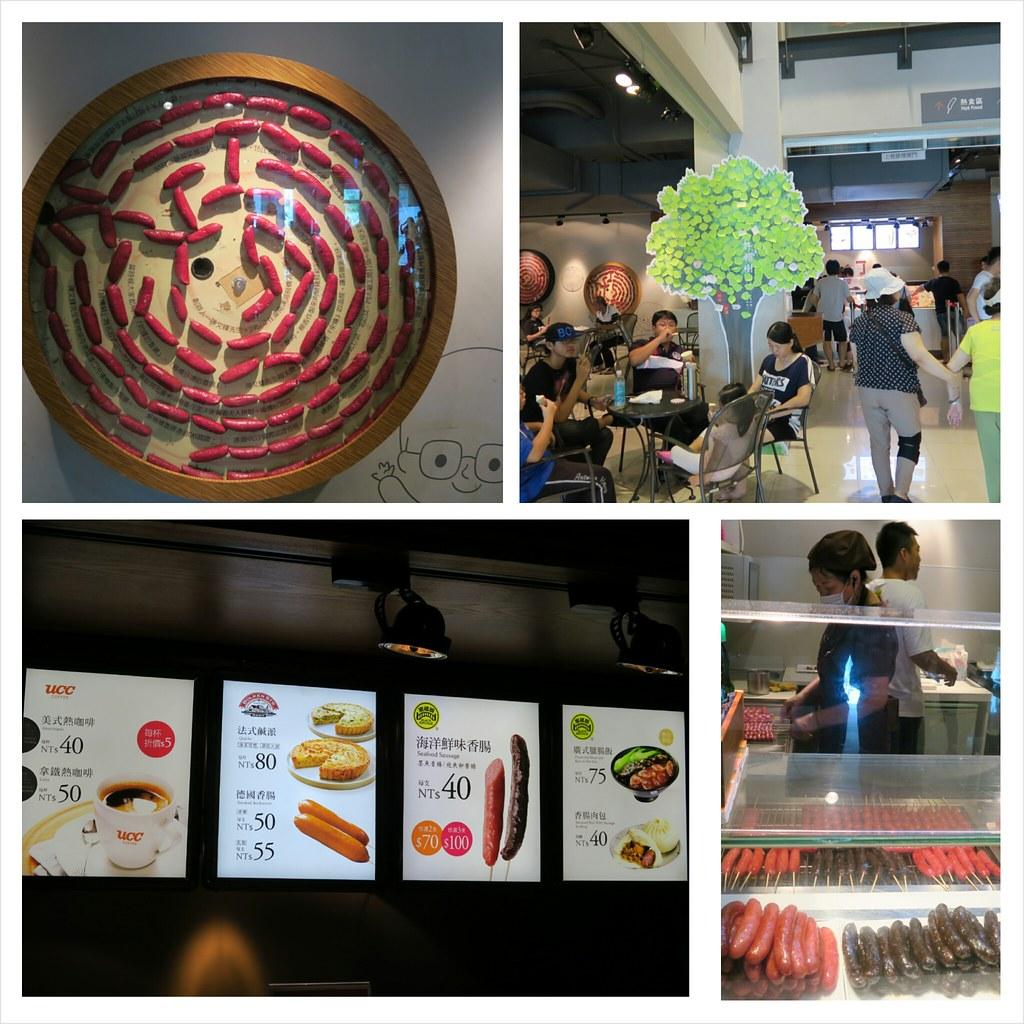 台南黑橋牌香腸博物館 (106)