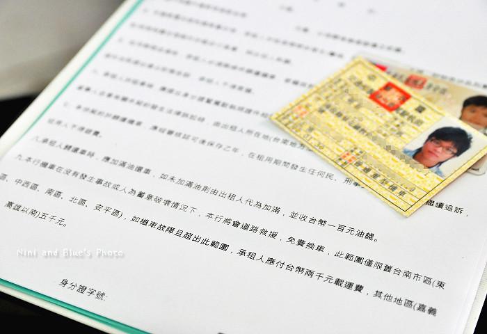 台南大和機車出租11
