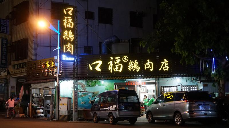 DSC02039_副本