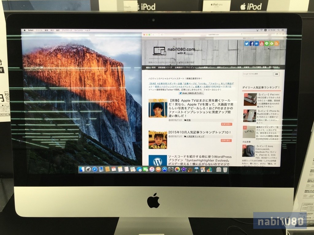 iMac01