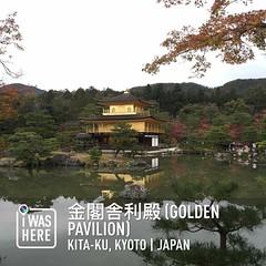 ปราสาททองคินคาคุจิ. บ่ายวันที่ 25 พ.ย. 2015   อากาศดี. ไม่มีฝน แต่เมฆเยอะมากจริงๆ #ปราสาททอง #คินคาคุจิ #ทัวร์ญี่ปุ่น #ใบไม้เปลี่ยนสี #ทราเวิลโปร #travelprothai