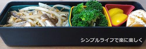 お弁当、2015-12-18
