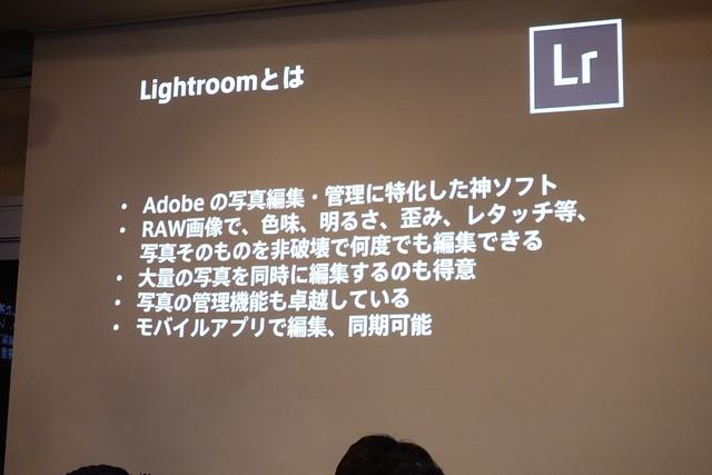 Surface クリエイティブワークショップ ~Lightroomで直感的にプロ級の写真編集~