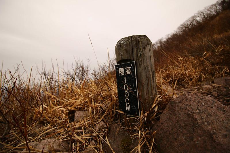 20150307-三瓶山-0239.jpg