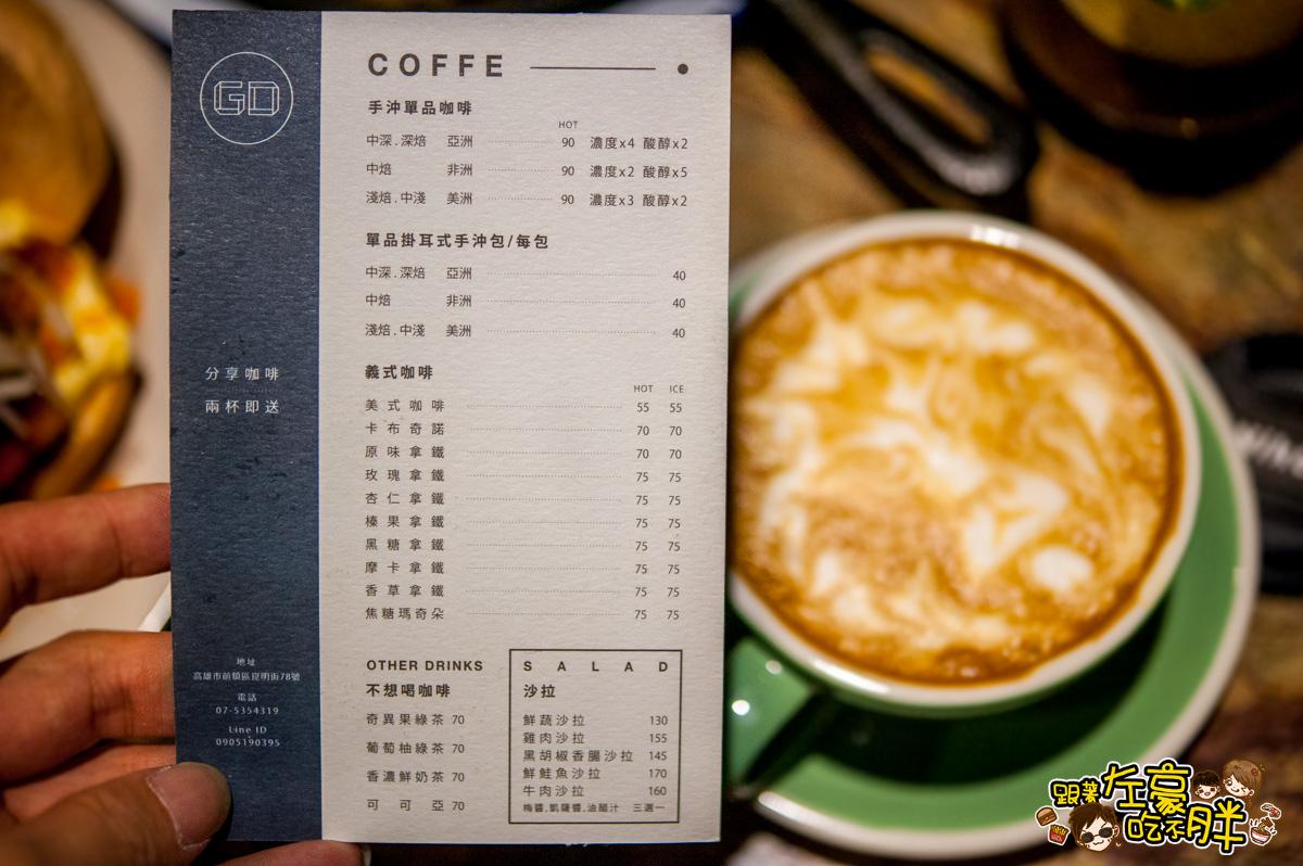 GD Cafe' x 転転 Bike-38