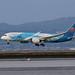 China Southern 787 Landing at San Francisco by photo101