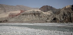 The Karakoram Highway Panorama Landscape Xinjiang Uyghur Autonomous Region of China