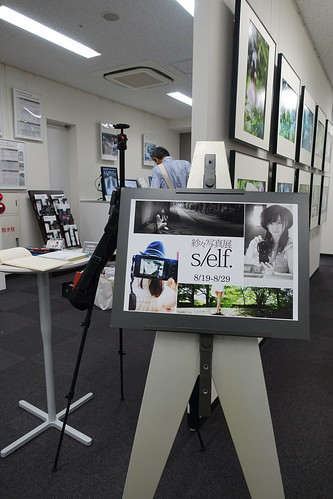 Sasa Photo Exhibition