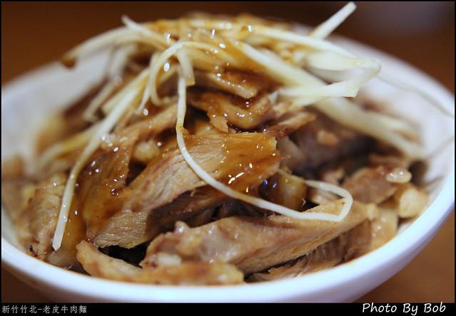 新竹竹北-老皮牛肉麵09