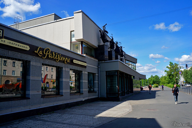 Musikalniy teatr Respubliki Karelia. Petrozavodsk. Russia