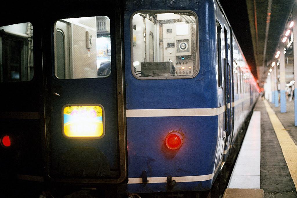 """跨夜列車前往北海道 青森駅 Aomori 2015/08/09 跨夜列車。  Nikon FM2 / 50mm FUJI X-TRA ISO400  <a href=""""http://blog.toomore.net/2015/08/blog-post.html"""" rel=""""noreferrer nofollow"""">blog.toomore.net/2015/08/blog-post.html</a> Photo by Toomore"""