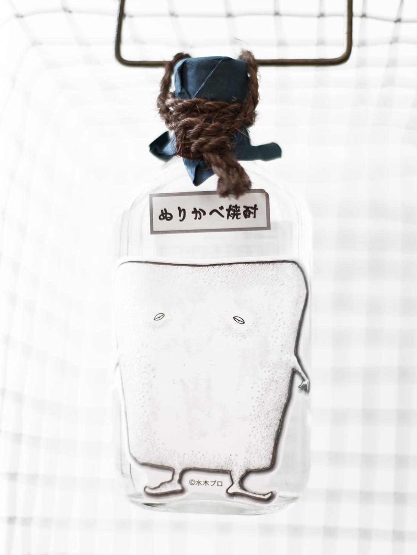 Shōchū