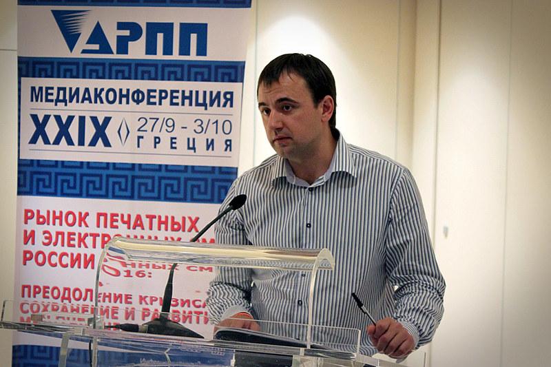 32-greece2015-arpp