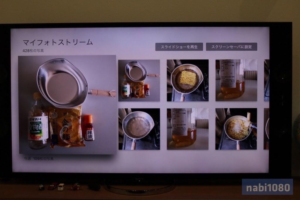 Apple TV26