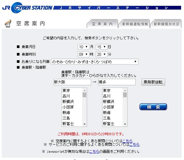jp15-00002