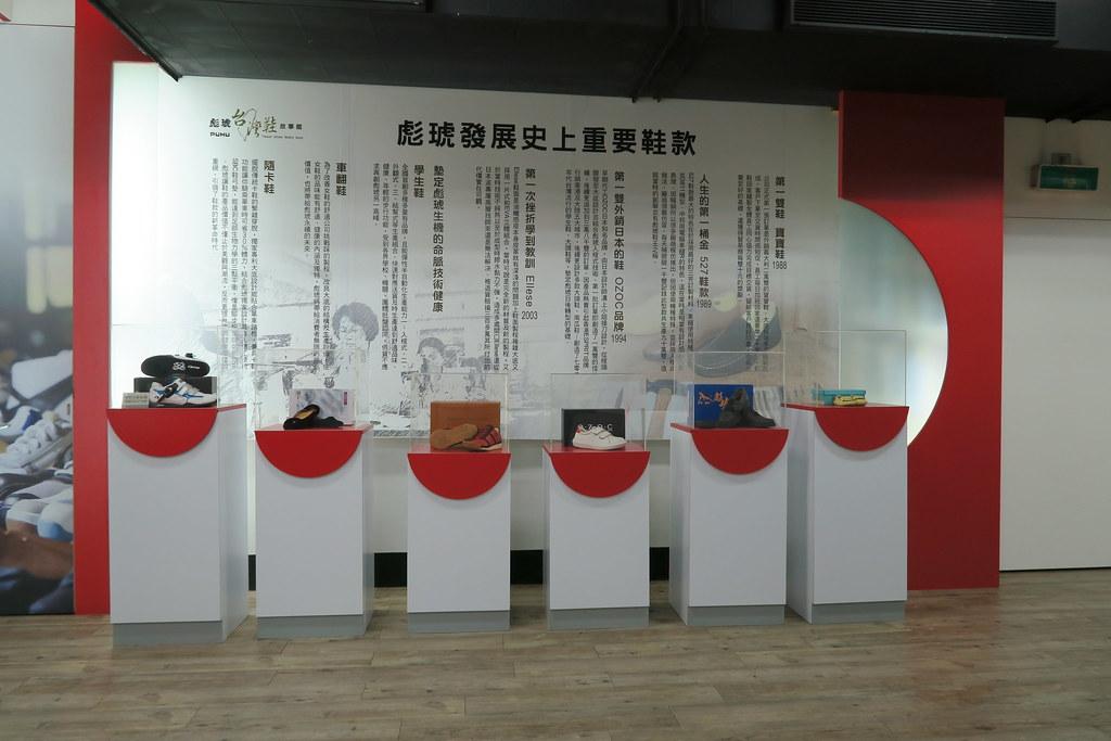 高雄市三民區彪琥台灣鞋故事館 (101)