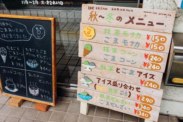 Onomichi_81