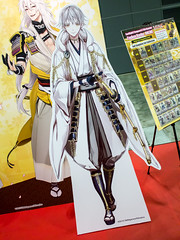 AFA15_Standees_&_Dolls_23