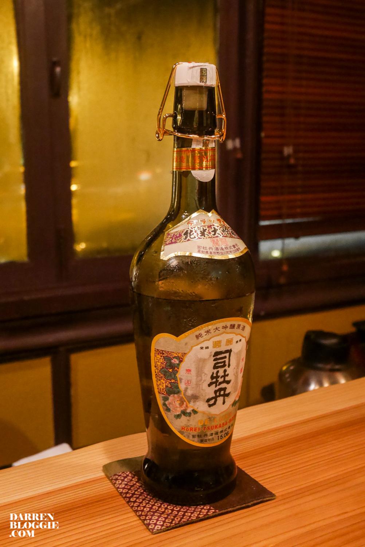 Kakure-and-the-art-of-sake--12