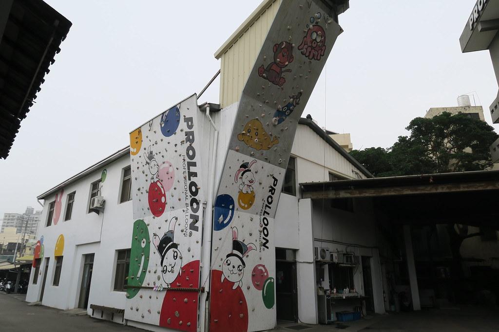 台中市神岡區氣球博物館 (34)