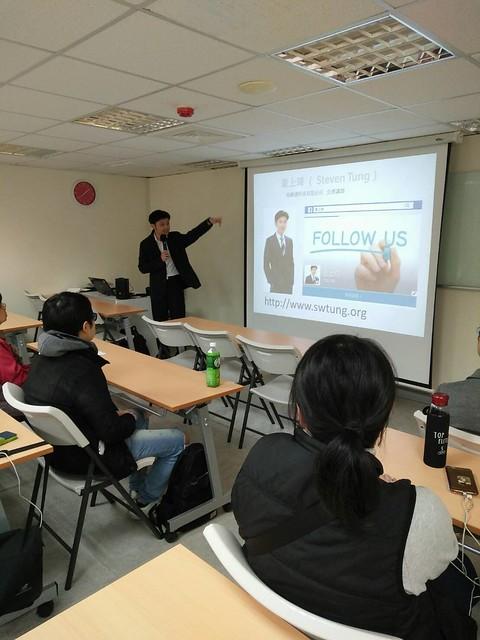 公益講座 - 中華立德慈善協會