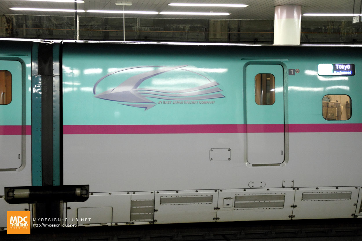 MDC-Japan2015-804