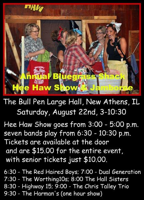 Hee Haw Show & Jamboree 8-22-15