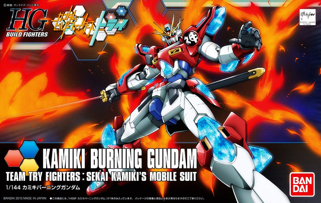 HGBF Kamiki Burning Gundam - Box Art