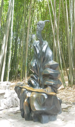 CH-Chengdu-Parc-Huanhuaxi (18)