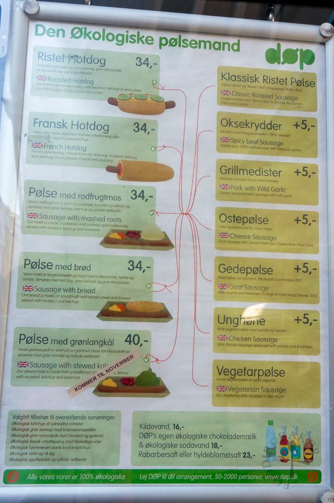 Døp - menu