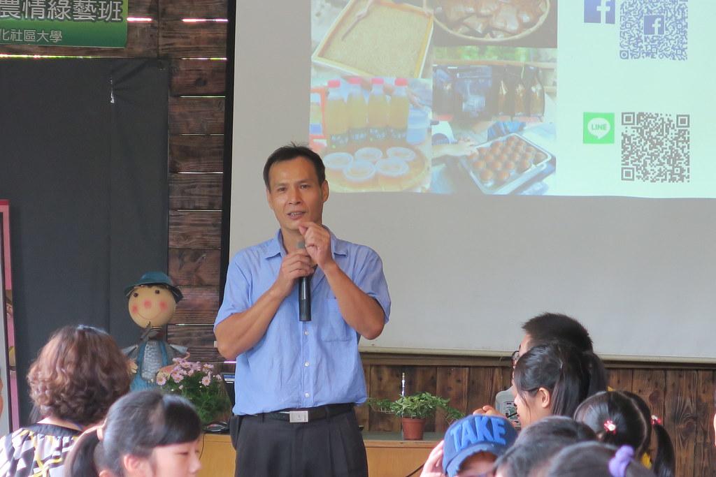 台南市新市區張氏農場 (30)