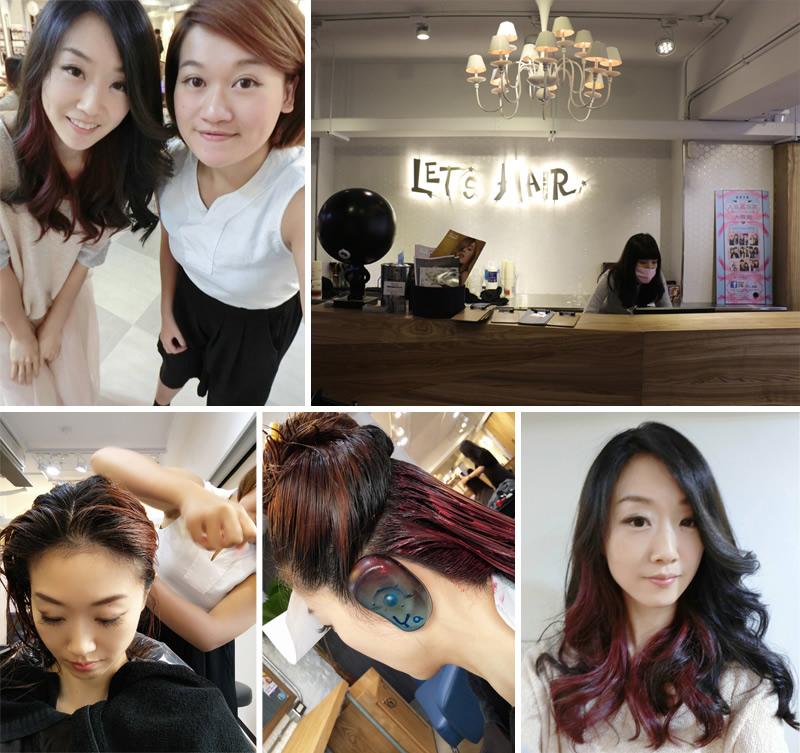 Let's Hair,YaYa hair stylist,染髮,剪髮,染髮推薦,剪髮推薦,髮型設計,髮型師芽芽