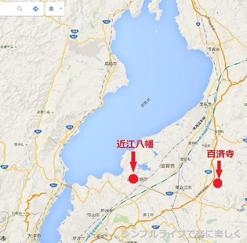 近江八幡・百済寺地図