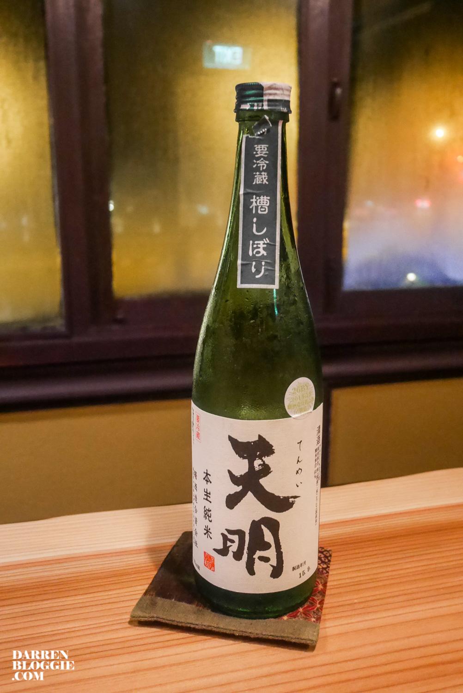 Kakure-and-the-art-of-sake--9