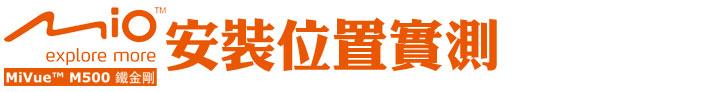 mio-logo-banner02.jpg