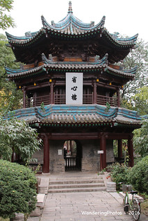 Great Mosque - Xi'An Shaanxi China