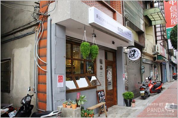 福森咖啡中壢店 (36)