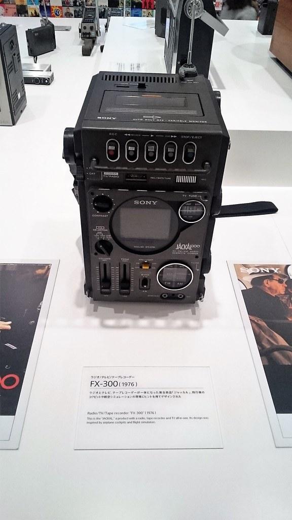 FX-300 ラジオ/テレビ/テープレコーダー(1976)