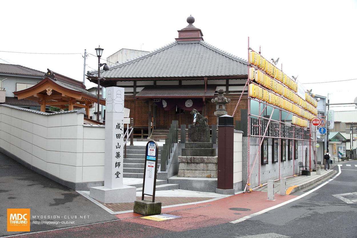 MDC-Japan2015-691
