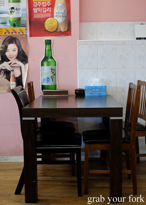 Dining tables at O Se Yo, Lidcombe