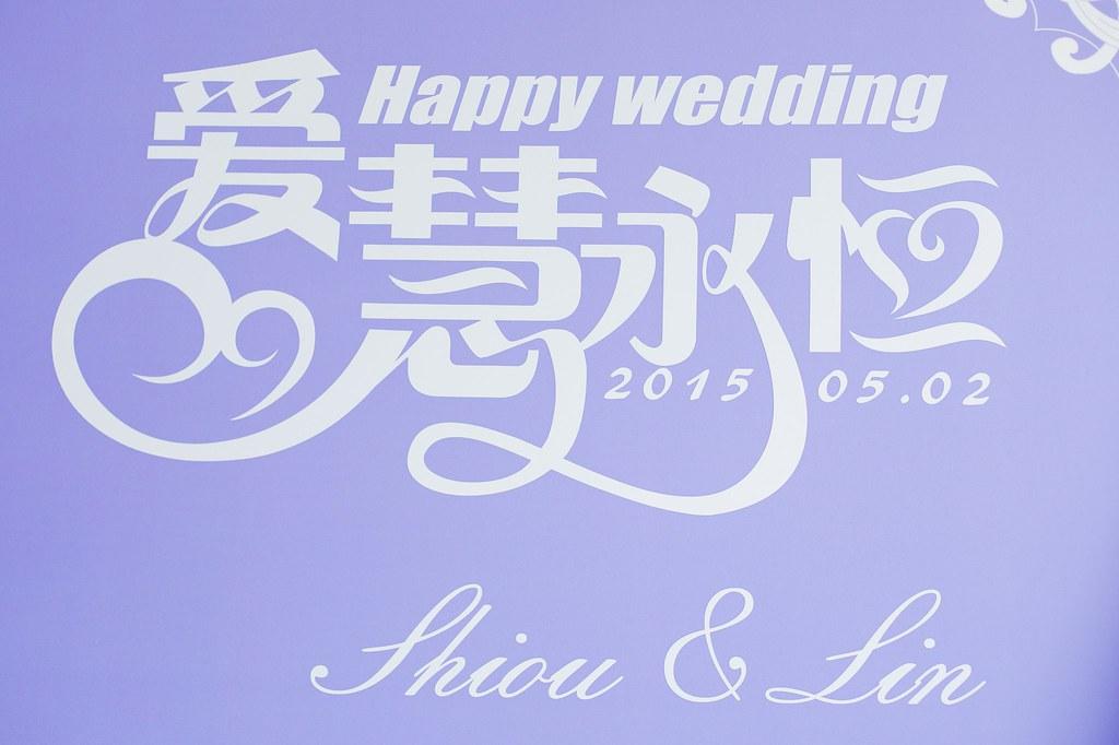 wedding party-0450.jpg