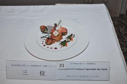 フランス料理研究会2015_1007_141804