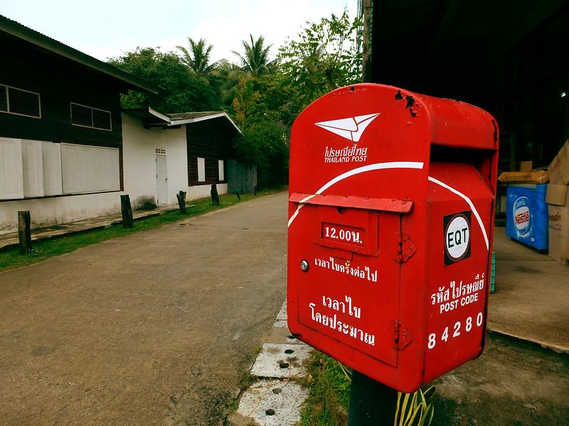 4 - Carnet de Thaïlande - 36 - Haad Chaloklum